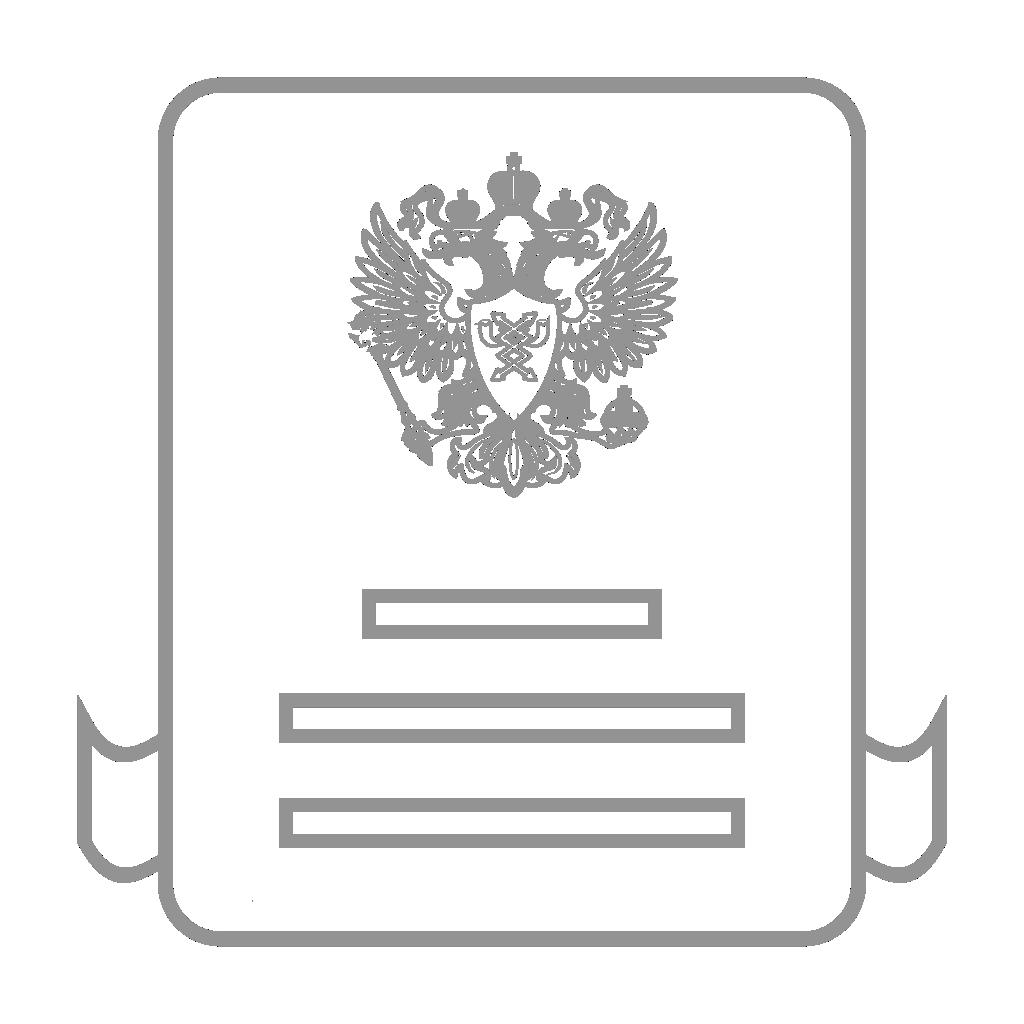Сертификаты Министерства РФ по связи и информатизации