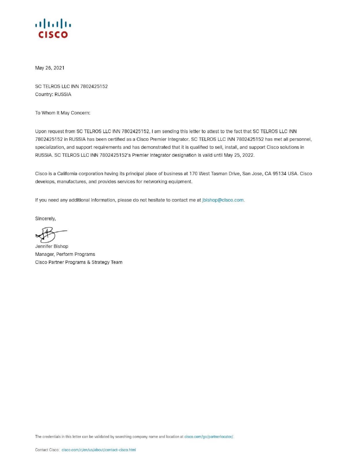 ООО «Сервисный центр ТЕЛРОС» стал обладателем статуса Cisco Premier Integrator, выполнив все необходимые требования в рамках обновленной партнерской программы компании Cisco Systems.